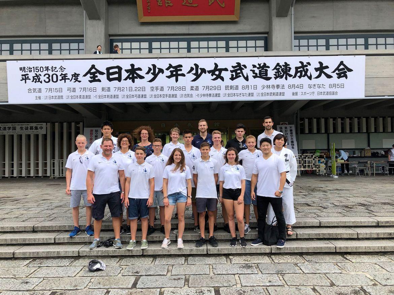 Freundschaft mit der Tokai University
